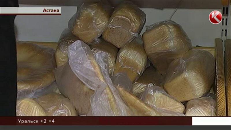 Нарезать хлеб перед продажей предлагают в Казахстане