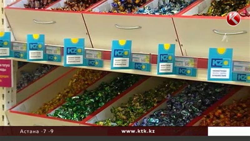 Зарубежную продукцию продают под видом казахстанской