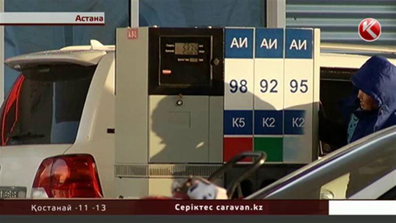 Елімізде акциздің өсуіне байланысты бензин бағасы тағы қымбаттауы мүмкін