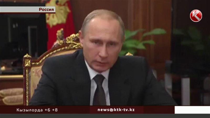 Россия готова заплатить за сведения о террористах $50 000 000
