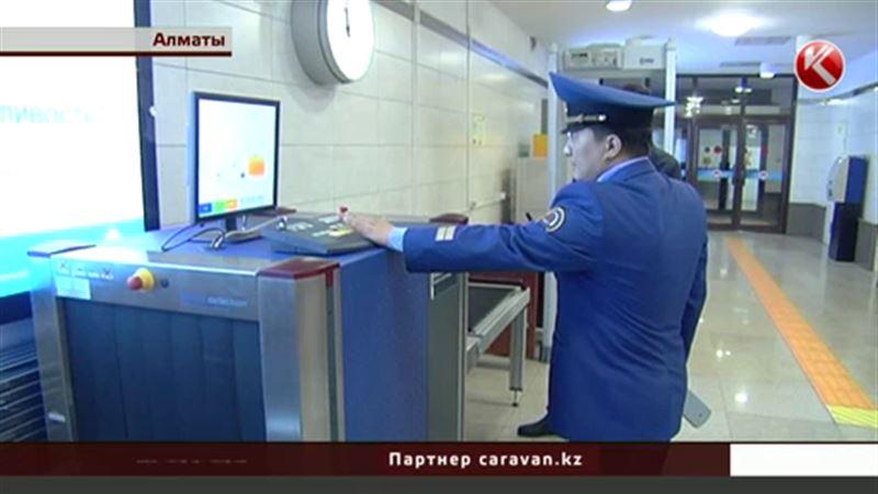 В алматинском метро появился аппарат, определяющий взрывчатку
