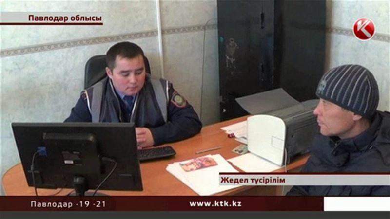 Павлодар облысында жалған ақшамен сауда жасағандар ұсталды