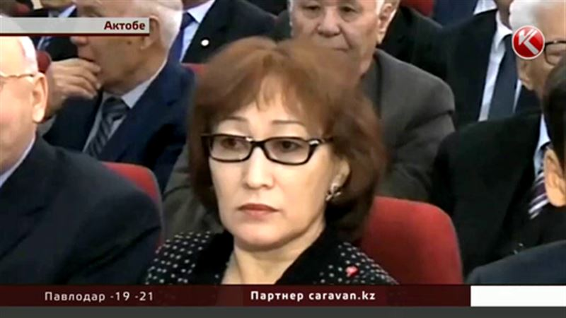 Замакима Актюбинской области, сын и сноха которой заняли высокие посты, увольняется