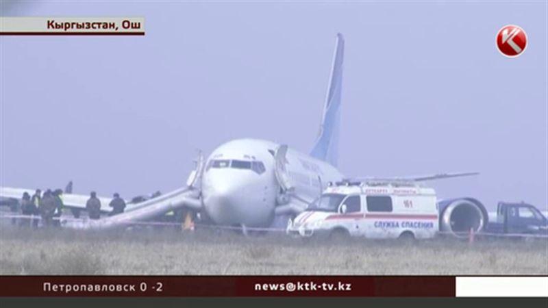 Экипаж аварийно севшего самолета могут признать виновным