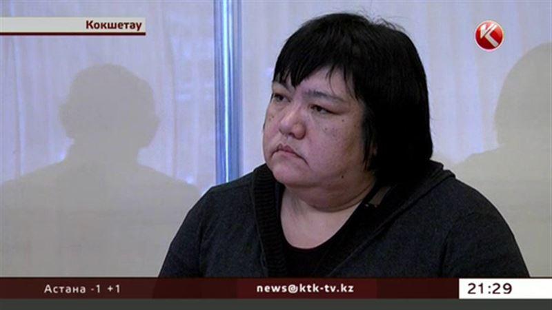Экс-сотрудница Нацбанка получила срок