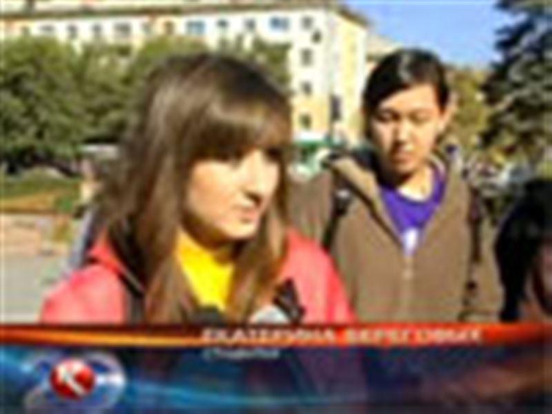 В Усть-Каменогорске на акцию протеста вышли бойцы отрядов «Жасыл Ел»