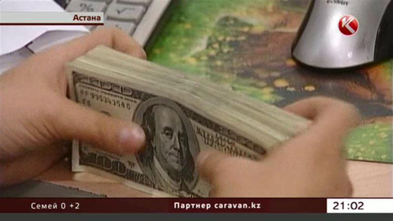 Казахстанцы продолжают открывать долларовые депозиты