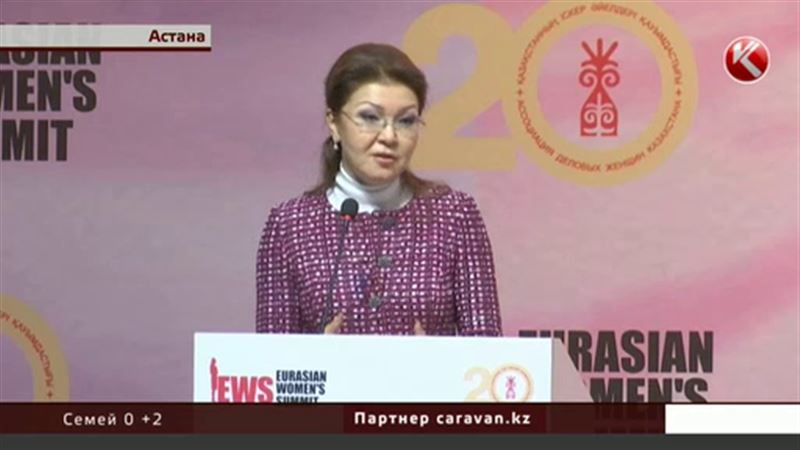 Дарига Назарбаева: «24 часа в сутки бесконечная критика»