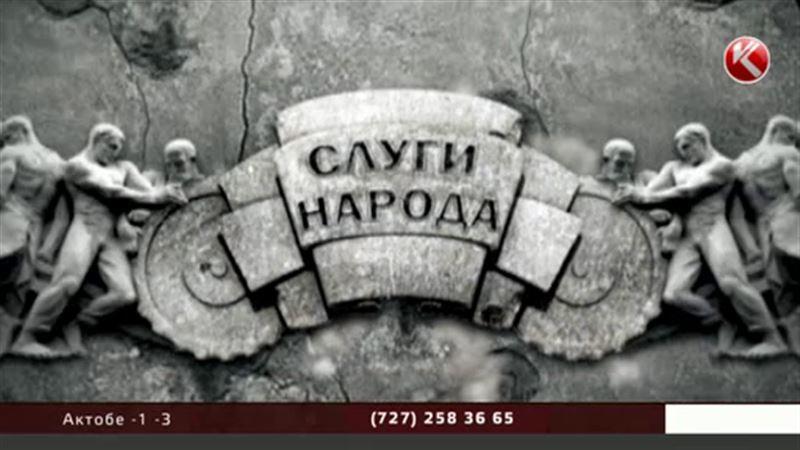 Глава холдинга «Байтерек» ответит на вопросы Артура Платонова