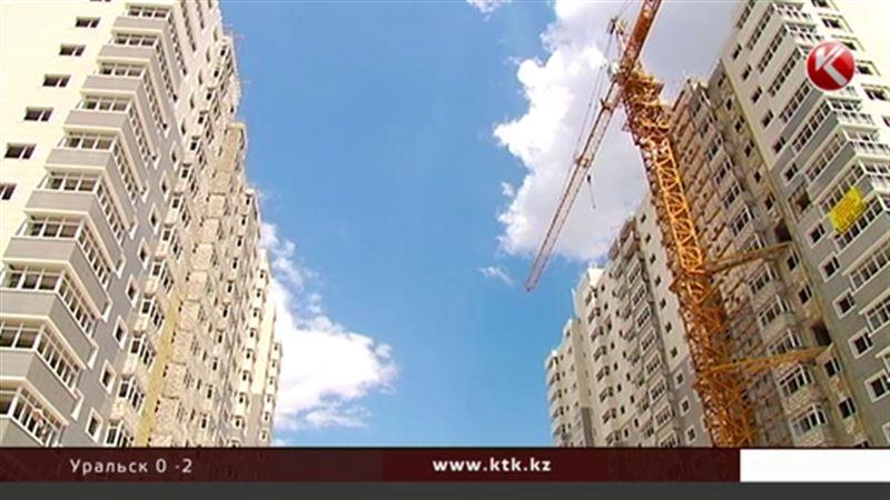 Обрушение цен на квартиры в Казахстане назвали иллюзией