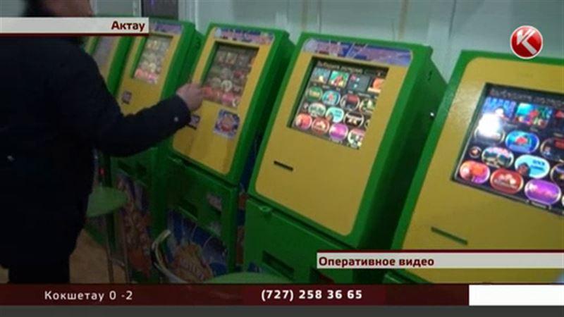 В Актау игровые автоматы изъяли вместе с сотнями тысяч тенге азартных горожан