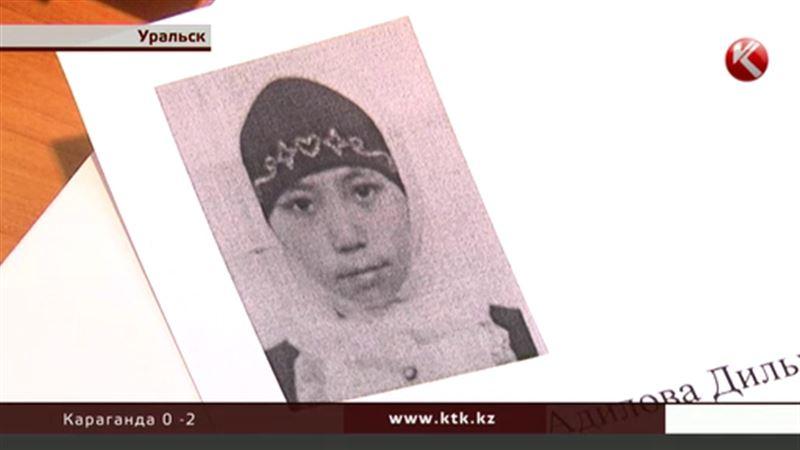 13-летнюю девочку из Уральска, возможно, увезли в Сирию
