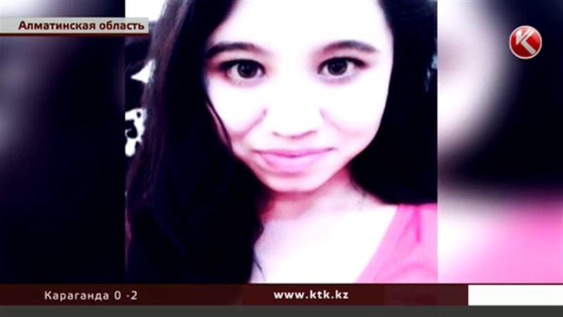 Друг студентки, исчезнувшей в Алматинской области, рассказал подробности
