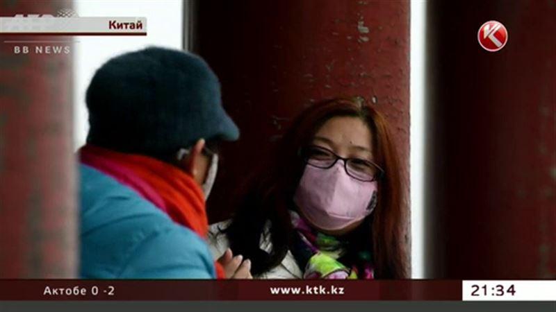 В Пекине объявили наивысший уровень экологической опасности
