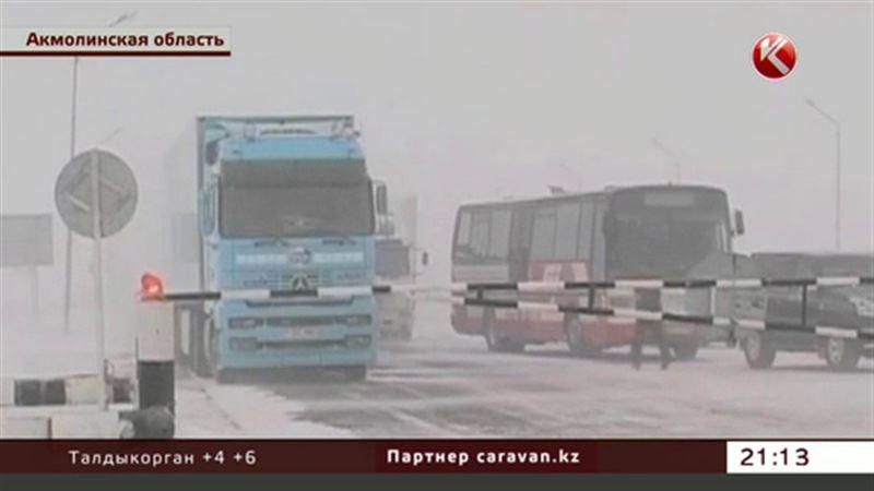 Из-за бурана перекрыты дороги в Павлодарской, Карагандинской и Акмолинской областях