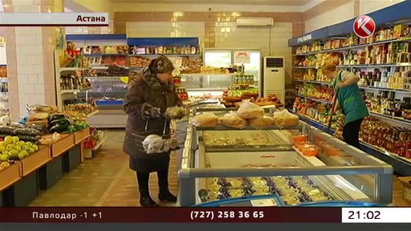 Кабмин установит предельные цены на некоторые продукты