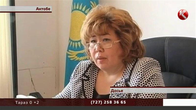 После череды скандалов уволилась руководитель управления образования Актобе