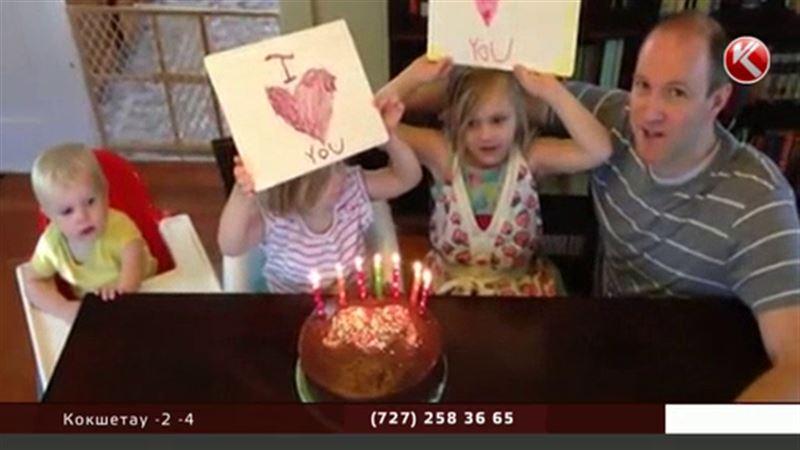 Исполнение «Happy Birthday To You» стало бесплатным