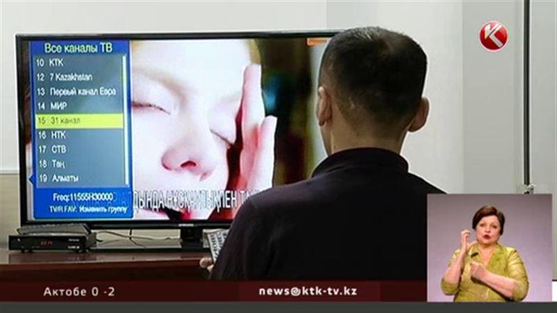 Зарубежные вещатели не смогут транслировать рекламу на территории Казахстана