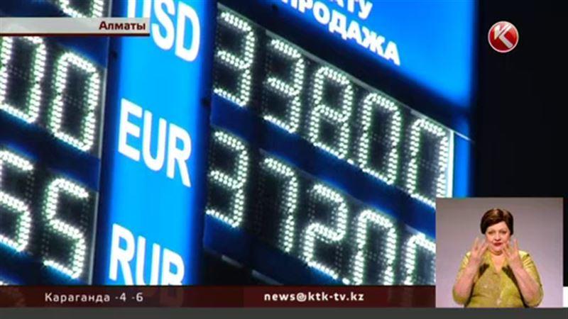 «Американец» набивает себе цену: новый курс – 338