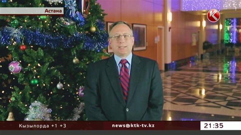 Американский посол поздравил нас на казахском языке