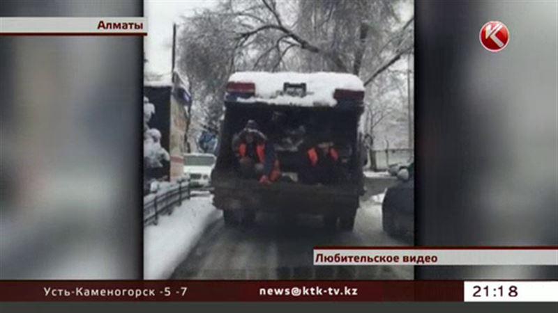 Алматинские коммунальщики повеселили народ