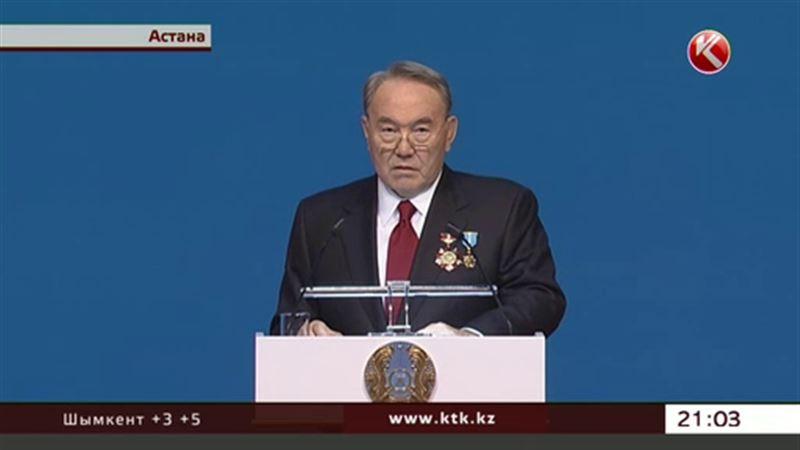 Назарбаев: «Кризисы учат побеждать»