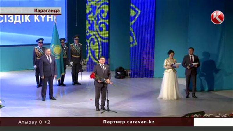 В Караганде медалями «За мужество» наградили двух сельчан