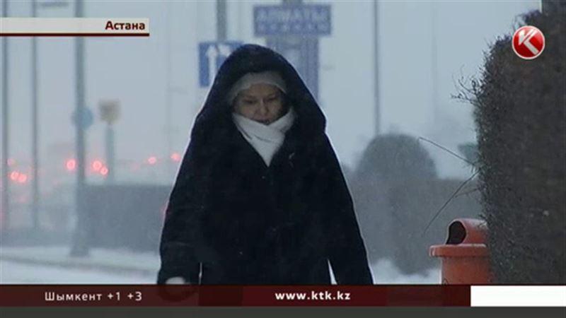 Тёплую погоду в Казахстане сменят сильные морозы