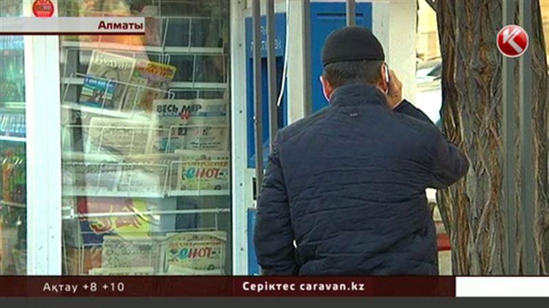 Алматылық полицейлер ұялы телефон ұрлығын азайтудың тың тәсілін тапты