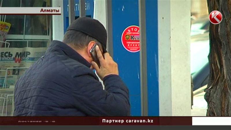 Сотовые операторы и полиция испортили жизнь алматинским воришкам