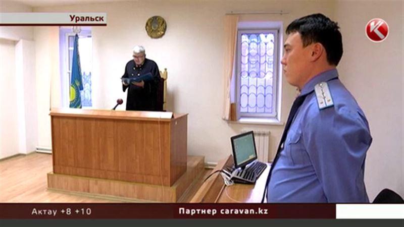 Начальник отдела строительства Уральска больше не будет работать на госслужбе