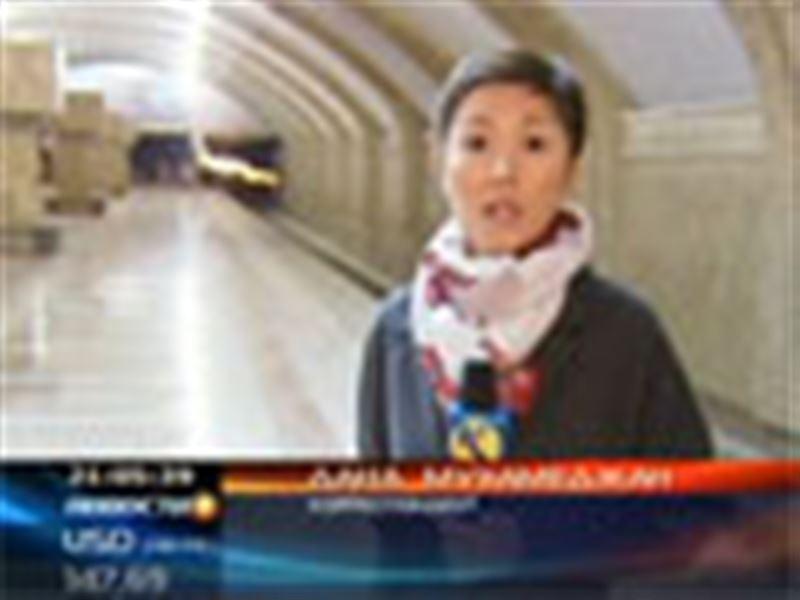 В Алматы сегодня заработало метро. Правда, это был только пробный запуск