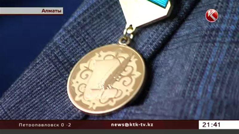 Сотрудники КТК удостоились высоких наград
