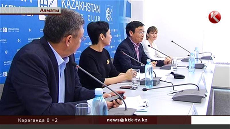 Алматинские общественники предлагают создать целевой экологический фонд