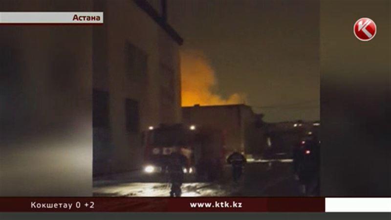 В Астане горят товарные склады