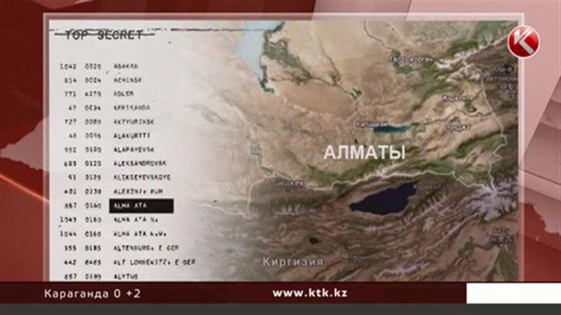 Сенсация: американские ВВС могли начать бомбёжки казахстанских городов