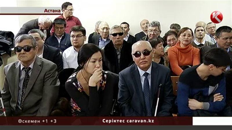 """Астанада """"Қазақ зағиптар""""   қоғамының басшысы   сотталды"""