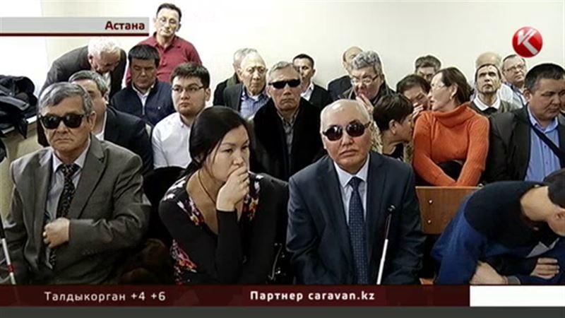 У экс-руководителя Казахстанского общества слепых было 42 квартиры – их конфисковали