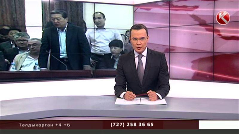 Адвокаты  экс-премьера Серика Ахметова подали апелляцию