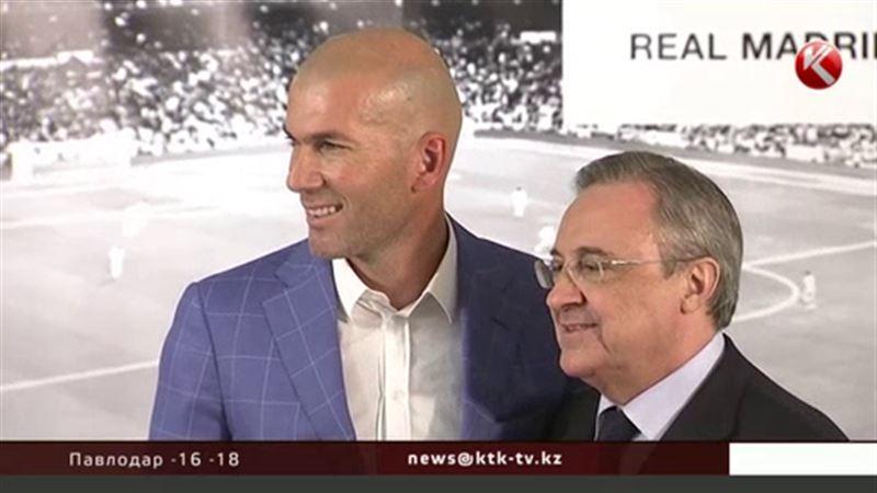 Зинедин Зидан вернулся в мадридский «Реал» - главным тренером