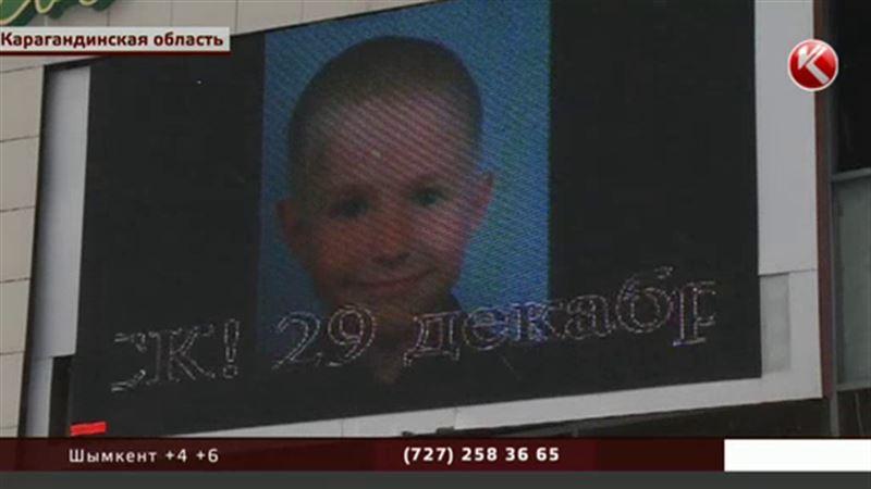В Карагандинской области восьмой день ищут 9-летнего мальчика