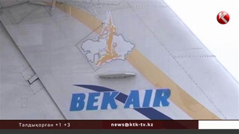 Некоторые казахстанские авиакомпании отказываются от дополнительной сертификации