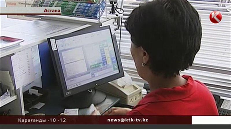 Үкімет кәсіпкерлердің табысын онлайн арқылы тікелей қадағаламақ