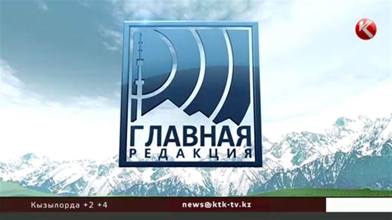 О самых богатых детях Казахстана расскажет «Главная редакция»
