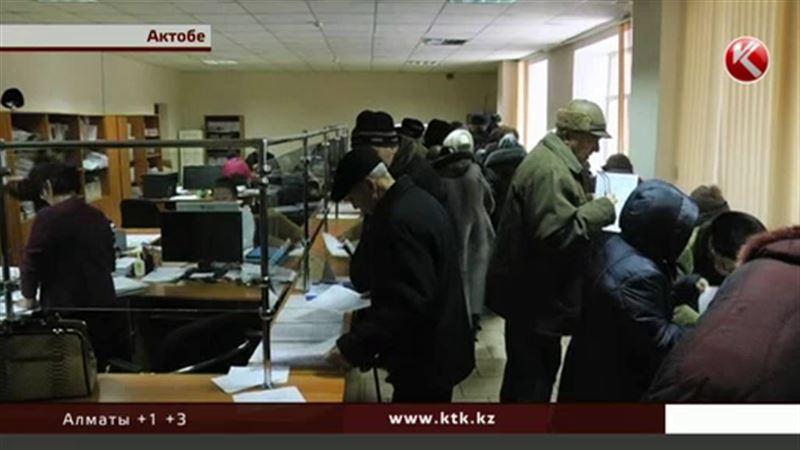Актюбинские депутаты неожиданно отказались платить льготникам