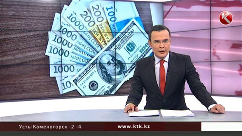В Кыргызстане банки ограничили продажу доллара