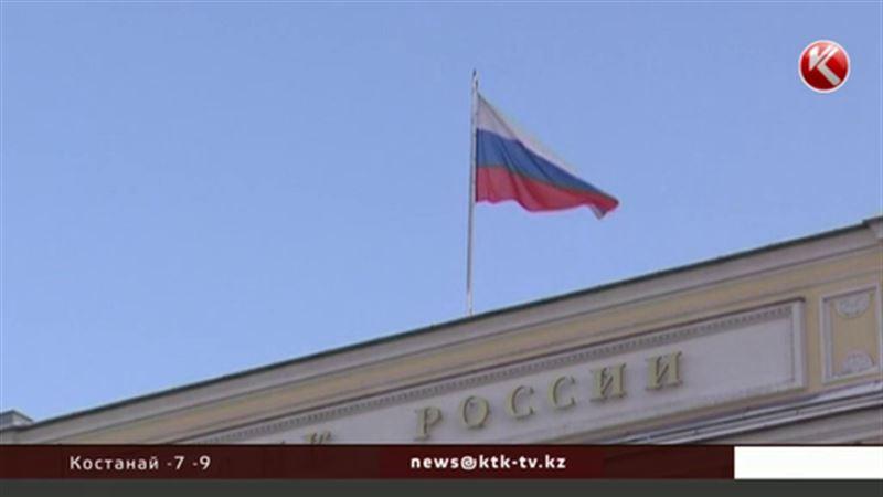 Курс рубля рухнул на открытии торгов Московской биржи