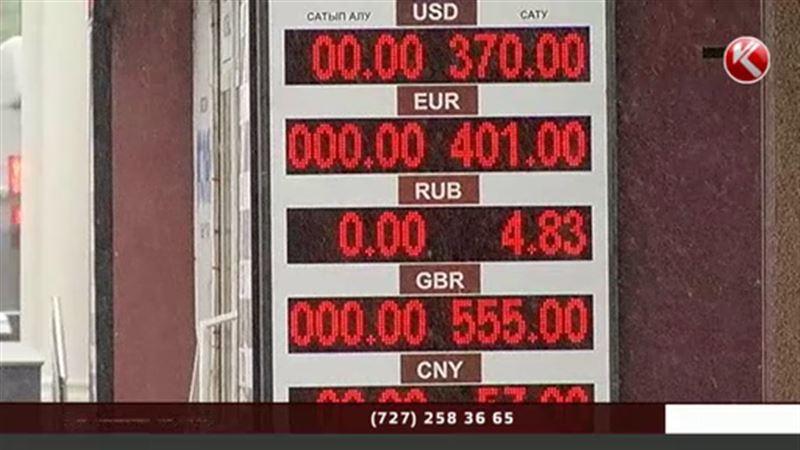 За первую декаду нового года курс доллара вырос уже на 26 тенге