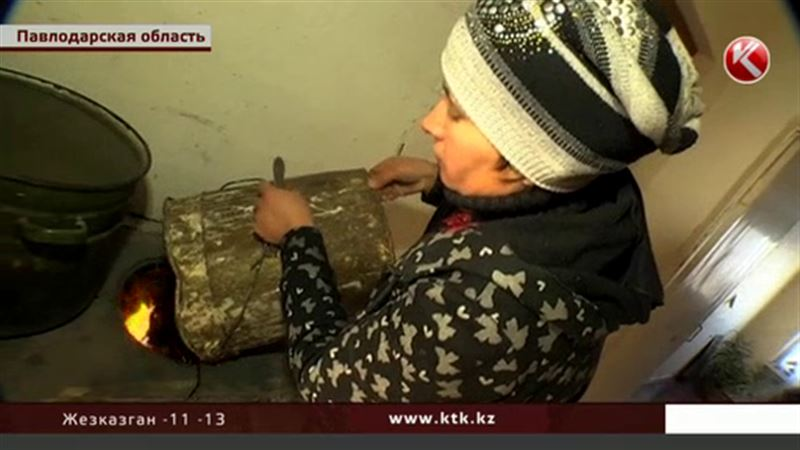 Павлодарские сельчане просят восстановить им центральное отопление